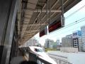 180813新幹線で帰路へ