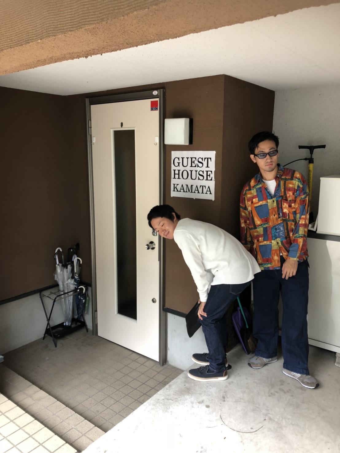 蒲田 ゲストハウス