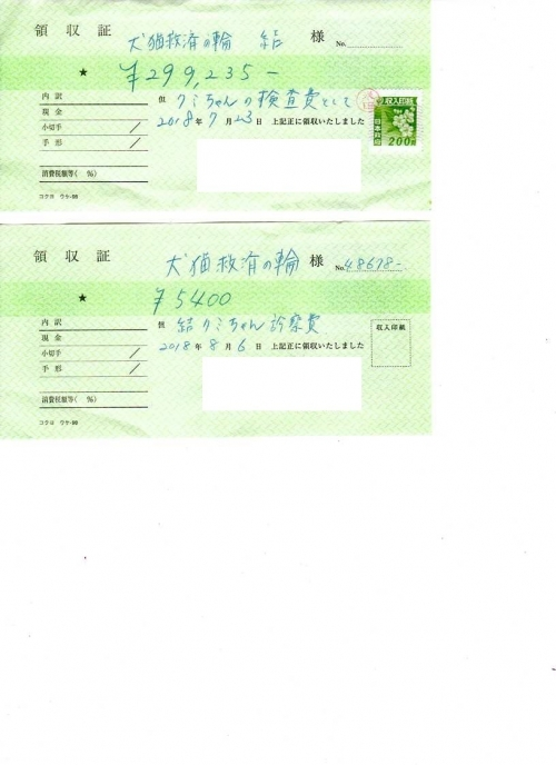 明細020