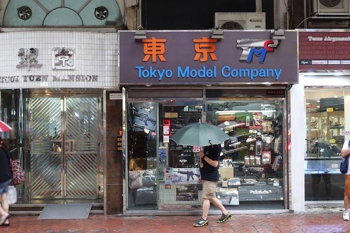 香港トイガン5