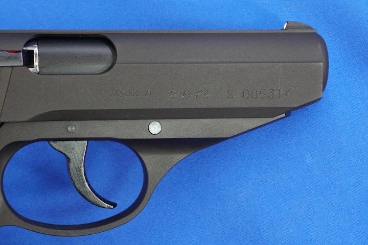 KSC P230JPHW5