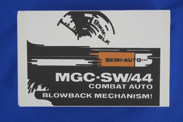 MGC m44