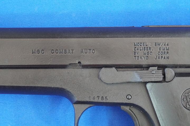 MGC m44−6
