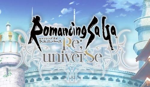ロマサガ3の300年後を描く『ロマンシング サガ リ・ユニバース』スマホでリリース決定!ロマサガ3HDは8機種でリリース