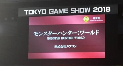 日本ゲーム大賞