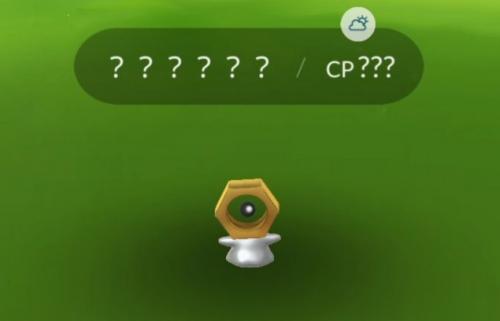 『ポケモンGO』存在しない謎のポケモンが大量出現!このポケモンは一体何?