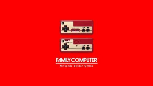 【噂】「Nintendo Switch Online」でスーパーファミコンのソフトが遊べるようになるかも?気になるデータが発見される