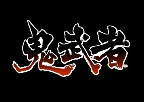 『鬼武者』現行機リマスター版が発売決定など今週のピックアップ