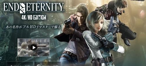 トライエース『エンドオブエタニティ 4K/HD EDITION』10月18日PS4/PCで配信決定!
