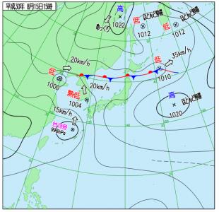 8月15日(水)15時の実況天気図
