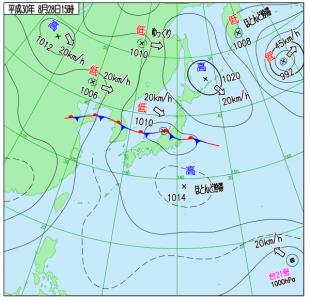 8月28日(火)15時の実況天気図
