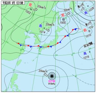 9月1日(土)15時の実況天気図
