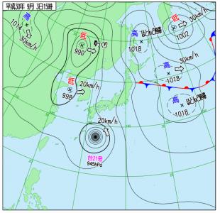 9月3日(月)15時の実況天気図