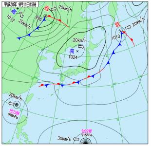 9月11日(火)15時の実況天気図