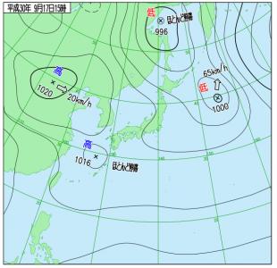 9月17日(月祝)15時の実況天気図