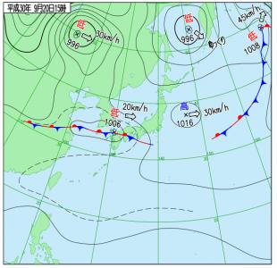 9月20日(木)15時の実況天気図
