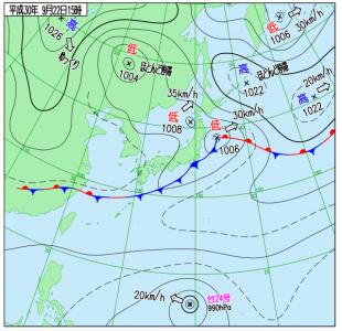 9月22日(土)15時の実況天気図