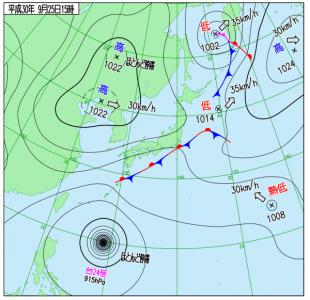 9月25日(火)15時の実況天気図