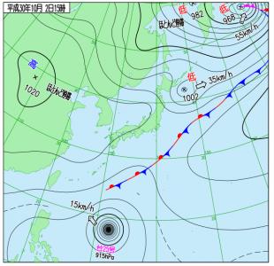 10月2日(火)15時の実況天気図