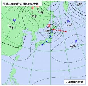 10月7日(日)9時の予想天気図
