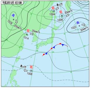 10月9日(火)15時の実況天気図