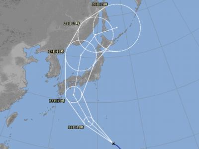 台風20号進路図(8月21日18時)