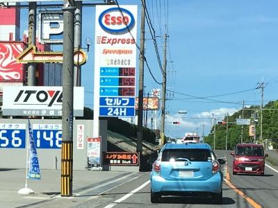 レギュラーガソリン149円/L 西近江路沿い大津市堅田のセルフGSで(18/08/22)
