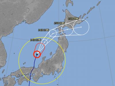 台風20号進路図(8月24日6時)