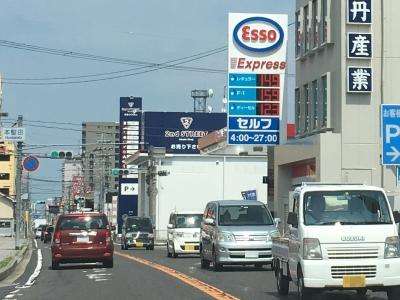 レギュラーガソリン149円/L 西近江路沿い大津市堅田のセルフGSで(18/08/30)