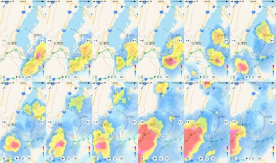Amemil雨雲レーダー画像(9月2日15時20分〜16時15分)