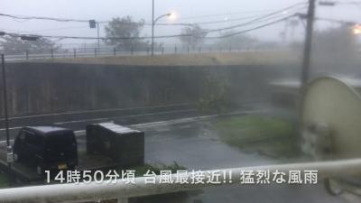 台風21号襲来(YouTubeムービー)