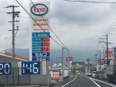 レギュラーガソリン149円/L 西近江路沿い大津市真野のセルフGSで(18/09/06)