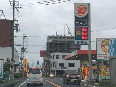 レギュラーガソリン152円/L 西近江路沿い大津市堅田のセルフGSで(18/09/21)