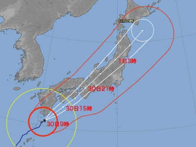 台風24号進路図(9月30日9時)