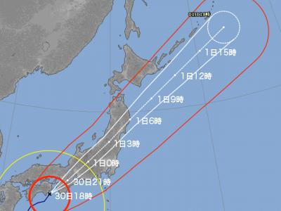 台風24号進路図(9月30日18時)