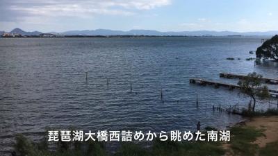 台風24号通過後の琵琶湖(YouTubeムービー)