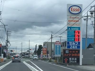 レギュラーガソリン157円/L 西近江路沿い大津市真野のセルフGSで(18/10/11)