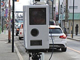 滋賀県警が近畿で初導入した可搬式オービズ