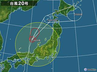台風20号予想進路