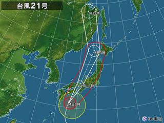 台風21号進路予想