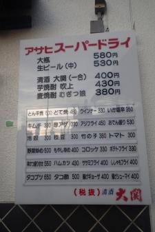 s-P8180223.jpg