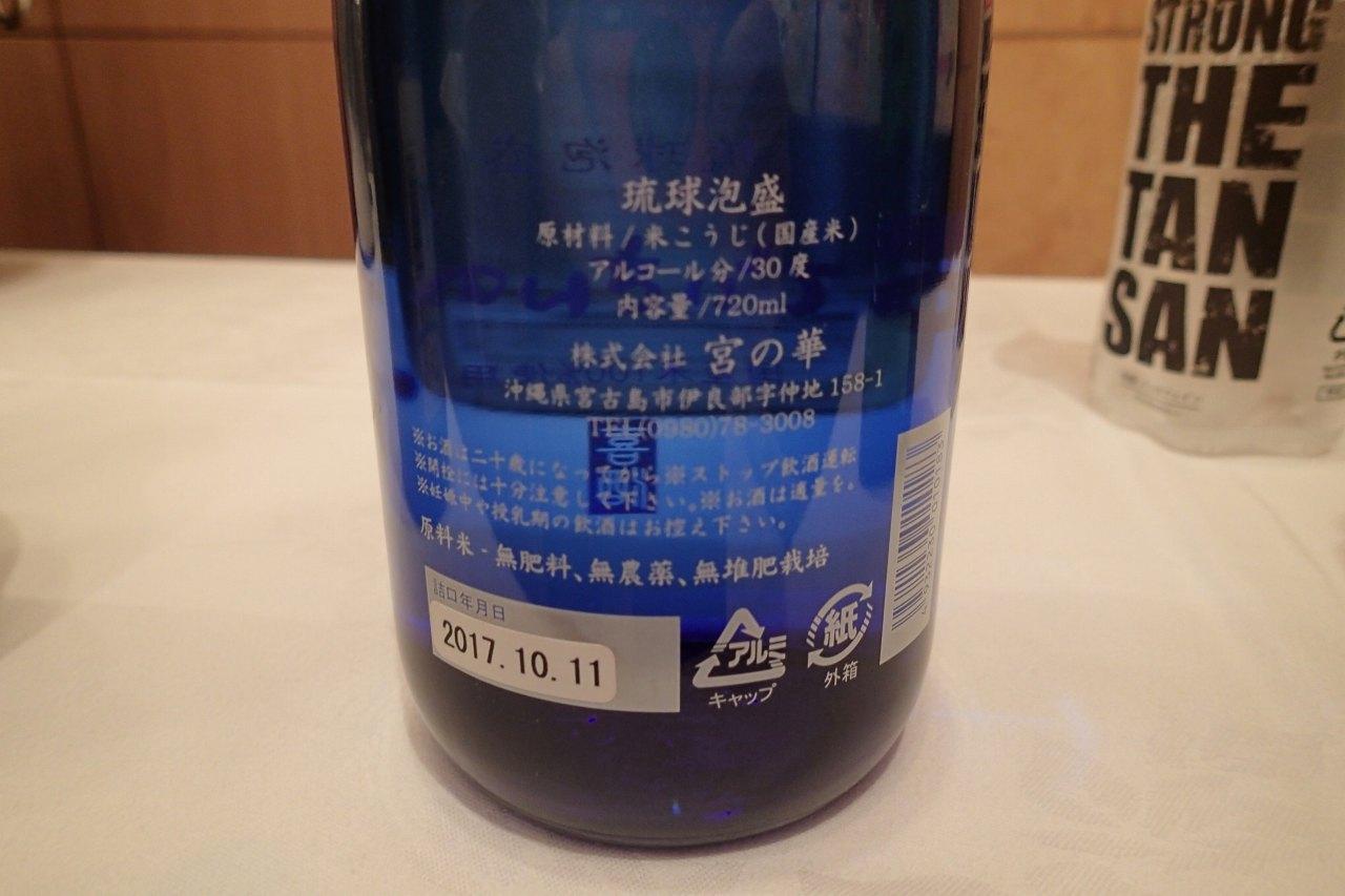 s-P8240047.jpg