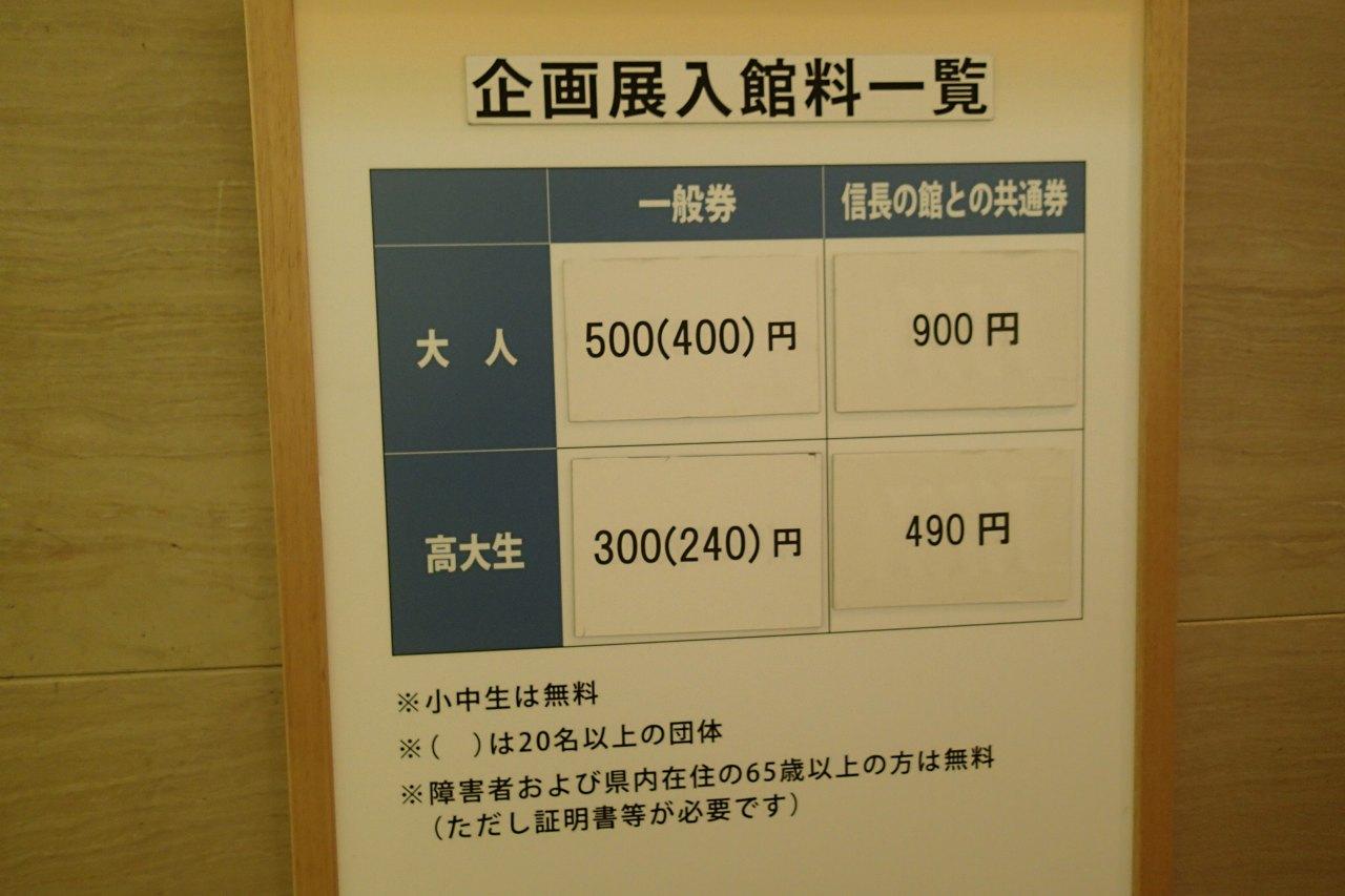 s-P9080022.jpg