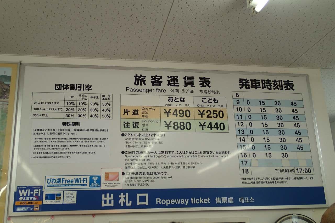 s-P9080441.jpg