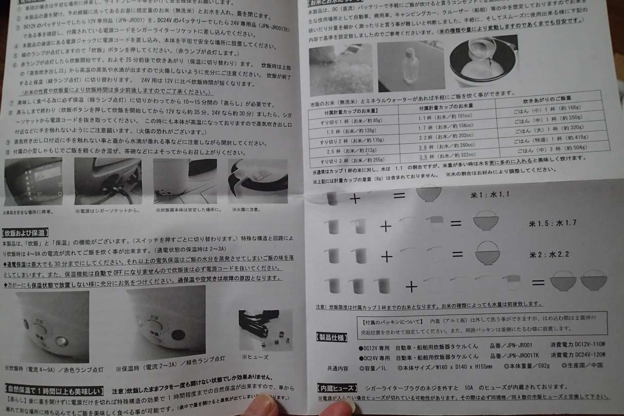 s-P9160066.jpg