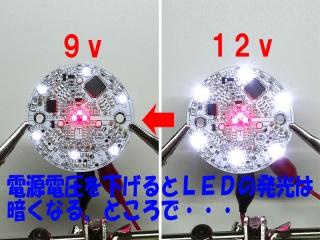 tacho_54_DSC01510a.jpg