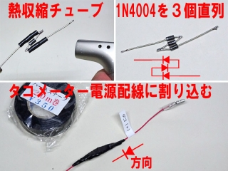 tacho_57_DSC01516a.jpg
