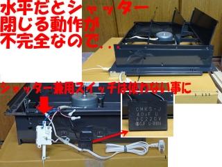 venti_12_DSC01351b.jpg