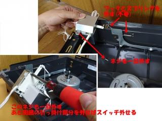 venti_13_DSC01373a.jpg