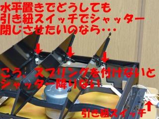 venti_17_DSC01347a.jpg